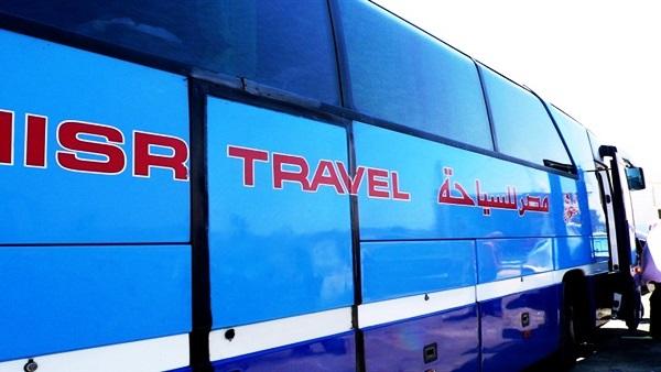 Trasferimenti Aeroporti di Egitto