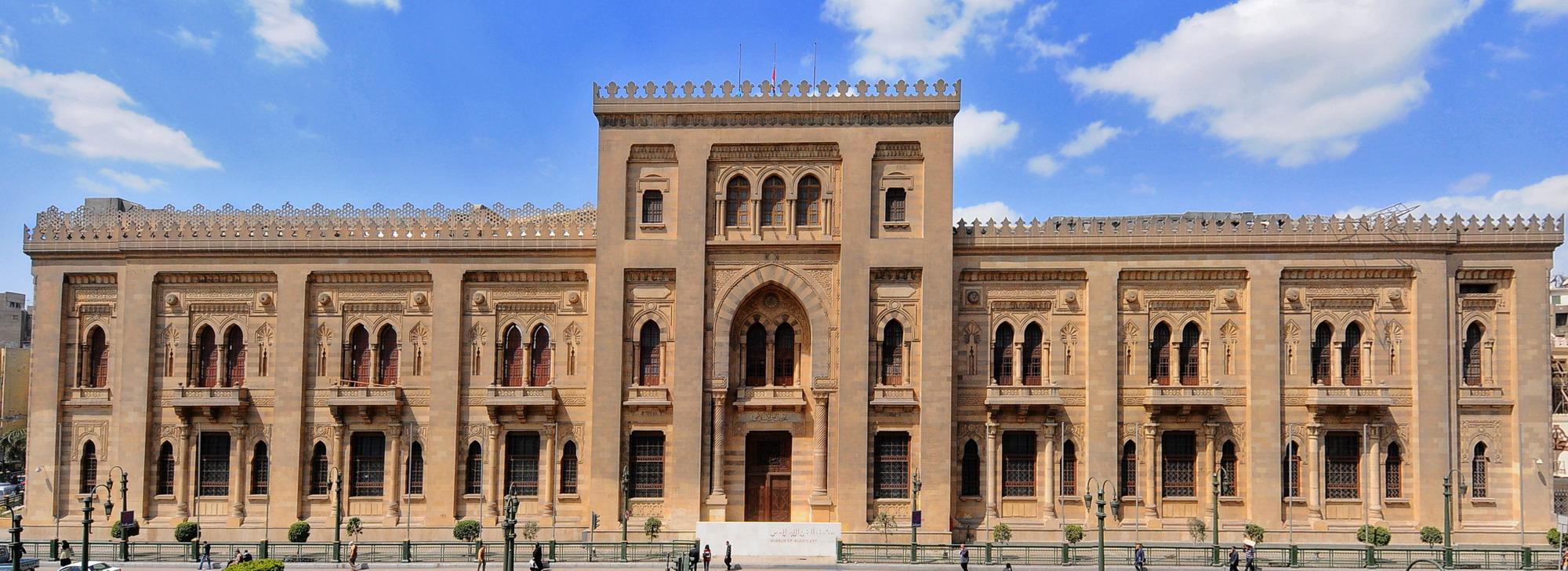 Visita il Museo Islamico del Cairo